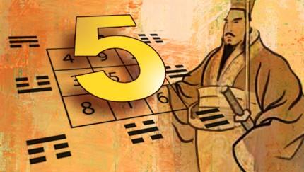 5-zoltaya-zerkalo-bagua
